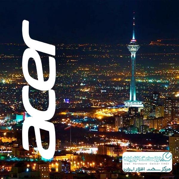 نمایندگی لپ تاپ ایسر در تهران