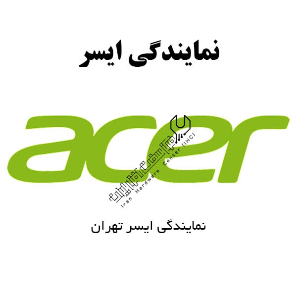 acer agency