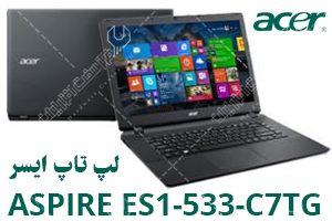 لپ تاپ ایسر Aspire ES1-533-C7TG