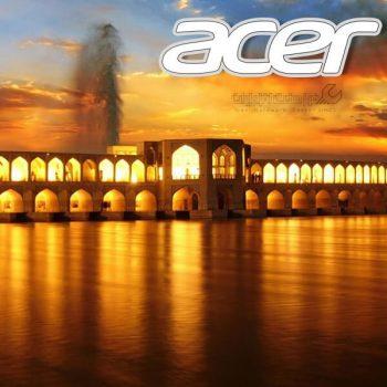 نمایندگی ایسر در اصفهان