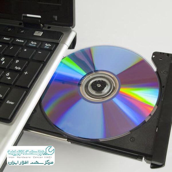 علت نخواندن سی دی در لپ تاپ