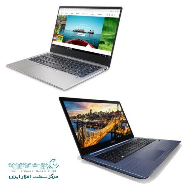 لپ تاپ ایسر بهتر است یا لنوو؟