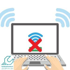 وصل نشدن لپ تاپ به وای فای